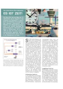 I-Ma-3-2007.pdf - Thumbnail