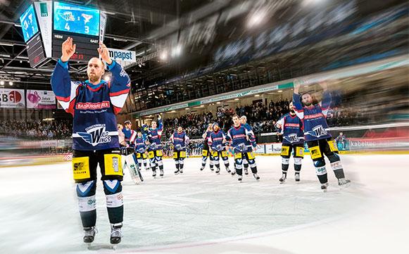 4-seitige Multisportanzeige für 2. Eishockey-Bundesliga in Schwenningen